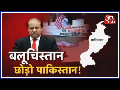 Xxx Mp4 Pakistan In Trouble Over India Raising The Issue Of Baluchistan In UN 3gp Sex