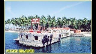 Rose Island in Andaman | ആന്ഡമാനിലെ റോസ് അയലന്ഡിലെ കാഴ്ചകള്