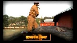 6 Training Aid on Search & Rescue in Hindi
