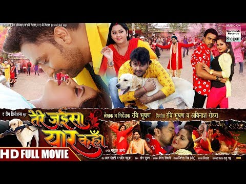 Xxx Mp4 TERE JAISA YAAR KAHAN Pawan Singh Amp Kajal Raghwani HD MOVIE 2018 3gp Sex