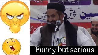 Funny but serious , Maulana Manzoor Ahmed Mengal مزاح میں عجیب  مولانا منظور احمد مینگل  messagetv
