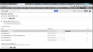 Google 캘린더 #2공유하기