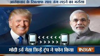 Ankhein Kholo India   25th January, 2017 - India TV