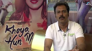 Interview of Shaheen Iqbal at Music Launch of Khoya Hun Main | SINGLES TOP CHART- EPISODE 12 |