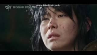 역적 홍길동 다른 티저버전