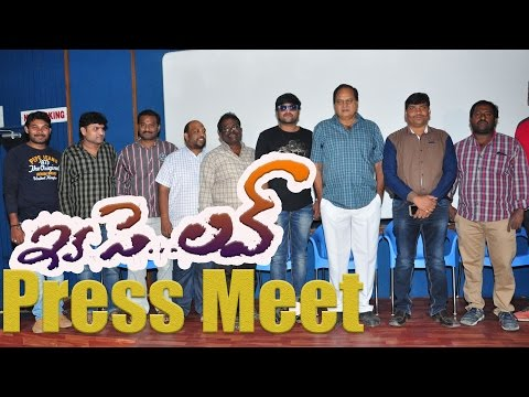 Ika Say Love Movie Press Meet || Sai Ravi | Deepthi || TFC