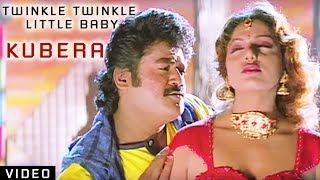 Twinkle Twinkle Little Baby Video Song | Kubera | Jaggesh, Ravali | Kannada Old Songs