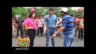 images Kelor Kirti Indian Bangla Full Movie Love Me কেলোর কীর্তি Dev Jisshu Nusrat Ankush