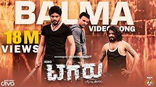 Tagaru - Balma (Video Song) | Shiva Rajkumar, Dhananjay | Bhavana, Manvitha | Charanraj