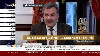 Türkiye'de Ramazan (17.05.2019)