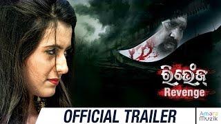 Revenge Odia Movie OFFICIAL TRAILER | Anubha Sourya, Avisekh Rath