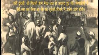 Khoj: 1857, India's First War of Independence