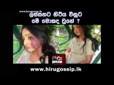 Xxx Mp4 Hiru Gossip Chat With Vinu Udani Hiru Gossip Ww Hirugossip Lk 3gp Sex