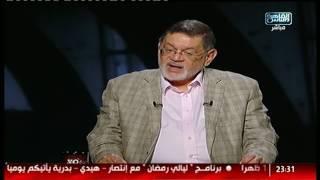 د.ثروت الخرباوى: الإرهاب الحالى بمصر يختلف عن فترتى الثمانينات والتسعينات!