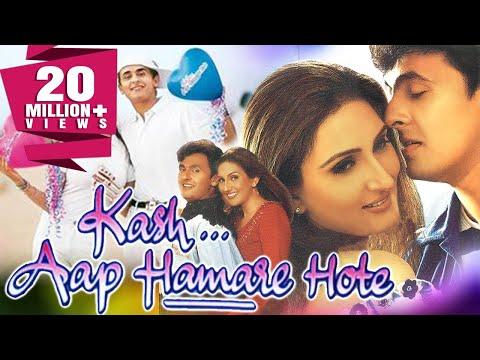 Xxx Mp4 Kash Aap Hamare Hote 2003 Full Hindi Movie Sonu Nigam Juhi Babbar Sharad S Kapoor 3gp Sex