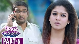 Seenugadi Love Story Movie Part 6 || Udhayanidhi Stalin | Nayanthara | Santhanam