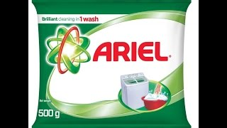 Make Money by Making Detergent Powder डिटर्जेंट पाउडर बनाकर पैसे कमाए