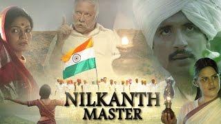 Nilkanth Master | Full Movie Review | Vikram Gokhale, Adinath Kothare, Neha Mahajan, Pooja Sawant