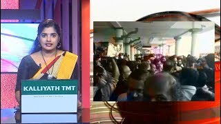NEWS LIVE | തൃപ്തി ദേശായിക്കെതിരെ വിമാനത്താവള അധികൃതര്