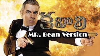 Kabali Telugu Teaser Trailer Remix  Mr. Bean  (Johnny English)  version - HD