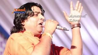 Lilo Lilo Ghodo Rama || JUGALBAND Shyam Paliwal Sant Kanhaiyalal || 1080 HD