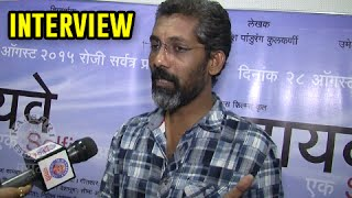 Nagraj Manjule Interview - Highway Ek Selfie Aarpar - Latest Marathi Movie