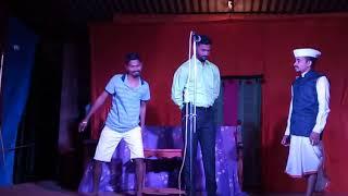 Javayi maza bahurupi -जावयी माझा बहुरूपी..विनोदी  १अंकी नाटक. Part 2
