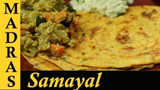 Adai Dosa Recipe in Tamil / How to make Adai Dosa in Tamil