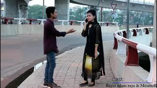 Opekhai / by random shakib/ new bangla song 2k18