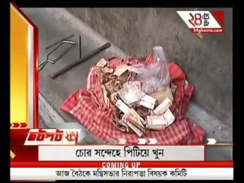 Jhatpat 24: CPM plenumon to begin today; Party plans changes in structure