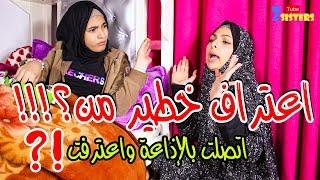 البنت اتصلت بالاذاعه واعترفت اعتراف لأول مره بحياتها  !!!