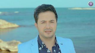 عمار السعدي - روحي بردانه (فيديو كليب)|2017