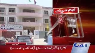 فیصل آباد گھریلو ملازمہ سے زیادتی اور تشدد پر مقدمہ در
