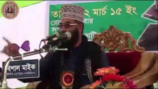 Hazrat Maulana Abdul Malik Islahee Bagla2015 Waz Mahfil 1 / 7 Disk part 4