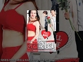 Download Video Download LUV SAB | New Nepali Superhit Full Movie 2016 | Samyam Puri, Karishma Shrestha, Salon Basnet 3GP MP4 FLV