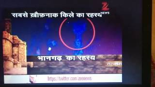 News report about Bhangarh