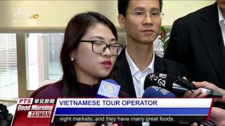 TAIWAN AND VIETNAM PROMOTE MUTUAL TOURISM IN CHIAY 20161108 公視晨間新聞