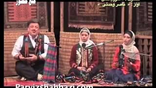 Naser Vahdati Aha Begoo