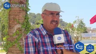 ندوة على هامش مهرجان العنصرة المتوسط بالقصر المجاز .