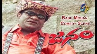 Babu Mohan Comedy Scene   Janam   Sai Kumar   Thriller Manju   Vani Viswanath   ETV Cinema