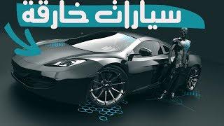 أخر إنجازات التكنولوجيا الحديثة في مجال السيارات الذاتية القيادة
