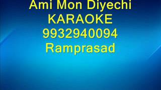 Ami Mon Diyechi Monta nite chai Karaoke Amar Sangi by Ramprasad 9932940094
