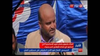 نشرة_الاخبار: المئات يشيعون جثمان شهيد الاسماعيلية الذي استشهد في الحادث الإرهابي امس بسيناء