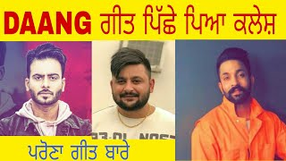 Mankirt Aulakh vs Dilpreet Dhillon | Daang vs Prohna Song 💪