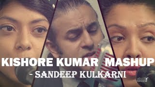 Kishore Kumar Hit Songs Mashup || Ft Sandeep Kulkarni & Jai - Parthiv || Studio Unplugged ||