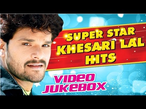 Super Star Khesari Lal Yadav Hits    Video Jukebox    Bhojpuri Songs 2016 new