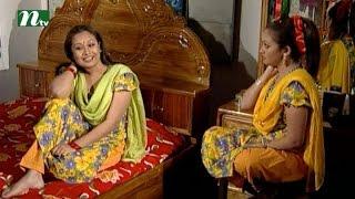 Bangla Natok - Ronger Manush | Episode 50 | A T M Shamsuzzaman, Bonna Mirza, Salauddin Lavlu l Drama