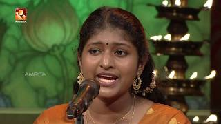 Sandhyadeepam | സന്ധ്യാദീപം | Episode 572 | Amrita TV