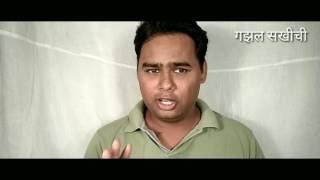 Gazal skhichi episode - 5  Marathi gazal vyakaran aani gazal lekhan tantra