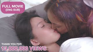 [Official] หนังสั้น เพราะรัก..ไม่จำกัดความ (Lesbian Short Film : The Greatest Love) | Eng Sub